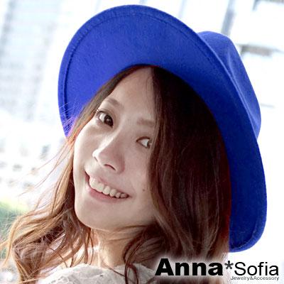 AnnaSofia 韓潮中性 毛呢寬簷紳士帽(寶藍)