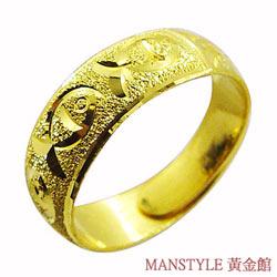 Manstyle「年年有餘」黃金戒指