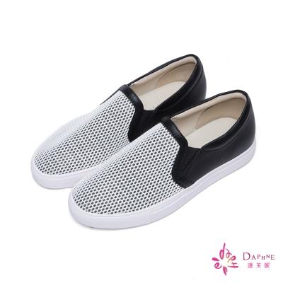 達芙妮DAPHNE-元氣漫步圓點透色網布休閒鞋-百