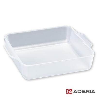 ADERIA 日本進口方型陶瓷塗層耐熱玻璃烤盤(中)