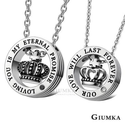 GIUMKA情侶對鍊 珠寶白鋼皇冠項鍊國王皇后