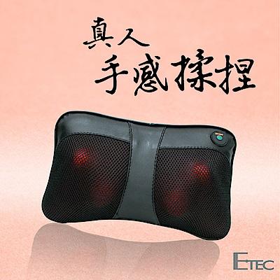 ETEC 肩頸手感揉捏溫熱按摩枕 黑色 CM- 1899