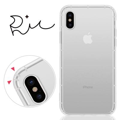 RedMoon APPLE iPhone Xs / iPhone X 防摔氣墊透明TPU手機軟殼