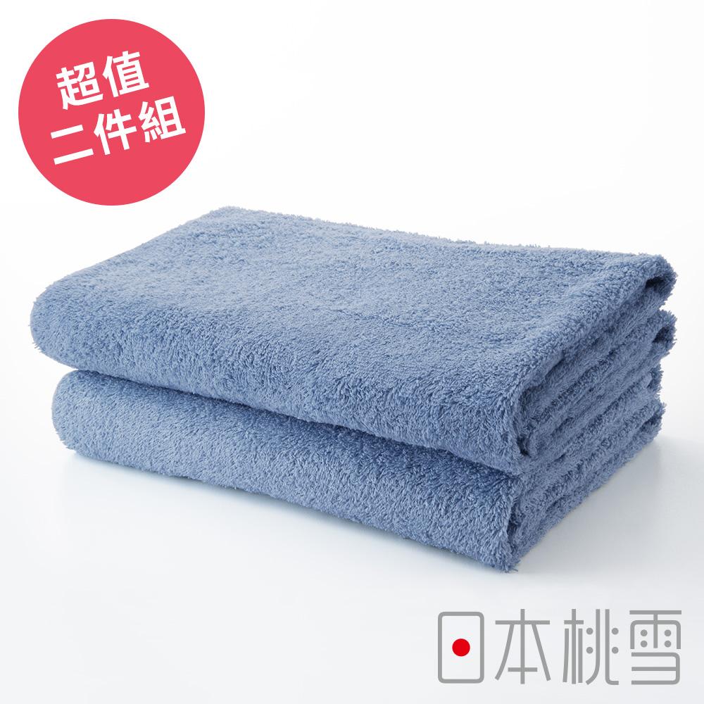 日本桃雪居家浴巾超值兩件組(藍色)