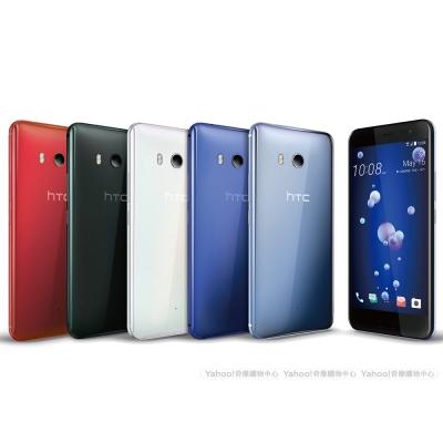 HTC-U11-6G-128G-5-5吋八核心智慧