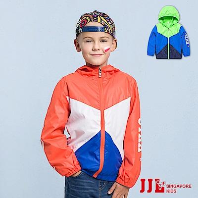 JJLKIDS 繽紛玩色拼接透氣連帽防風外套(2色)