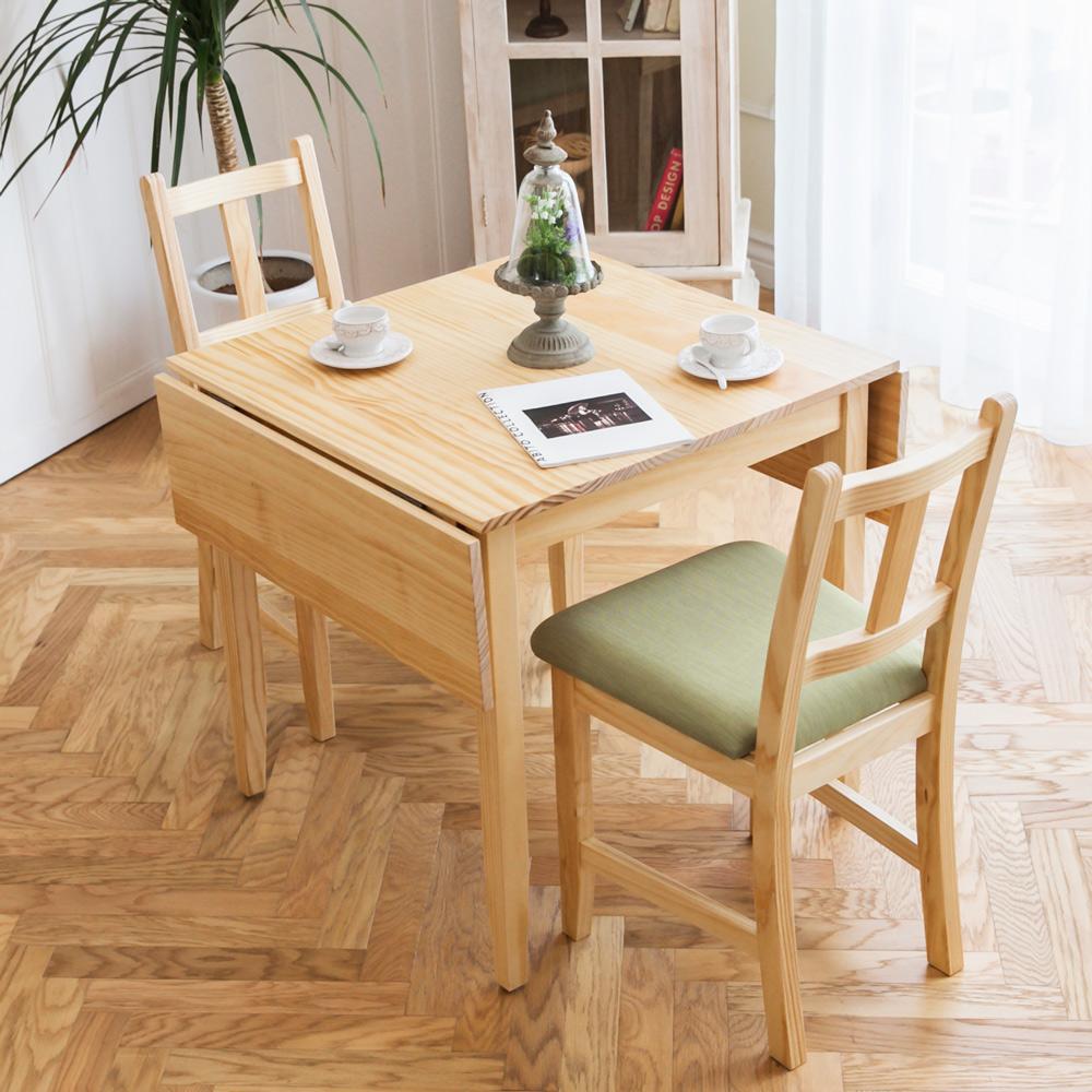 CiS自然行實木家具-南法雙邊延伸實木餐桌椅組一桌二椅74*122公分/原木+抹茶綠椅墊