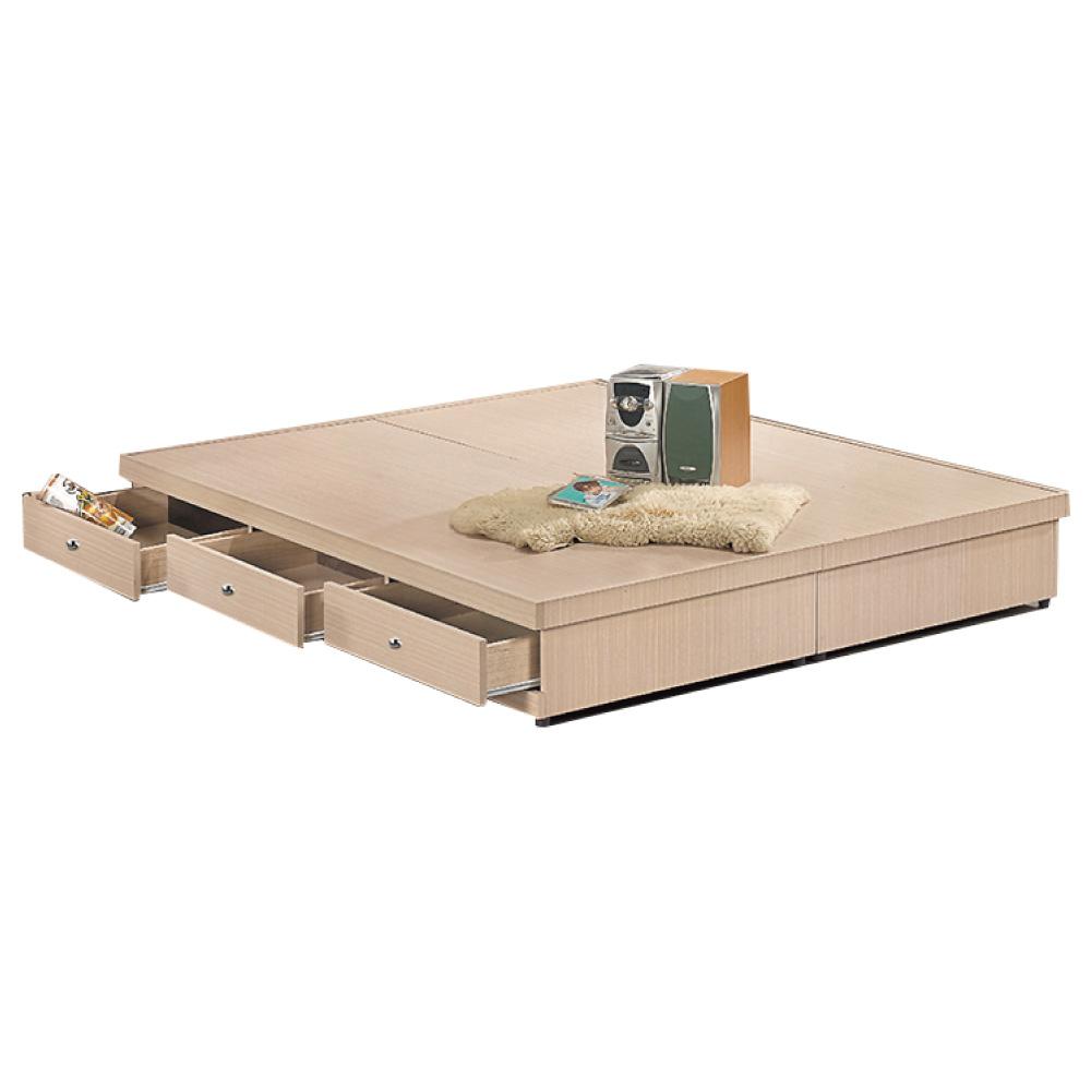 品家居 伯斯3.5尺三抽收納床底(七色可選)-106x188x26cm免組