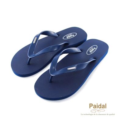 Paidal 男款簡單生活夾腳拖海灘拖人字拖鞋-藍