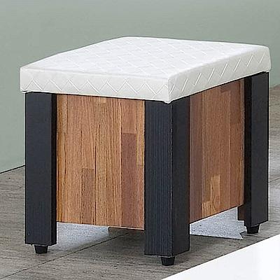 H&D 雙色可掀小矮凳 (寬34X深34X高30cm)