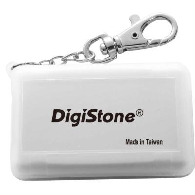 DigiStone 防震多功能4片裝記憶卡收納盒- 霧透白色 1個
