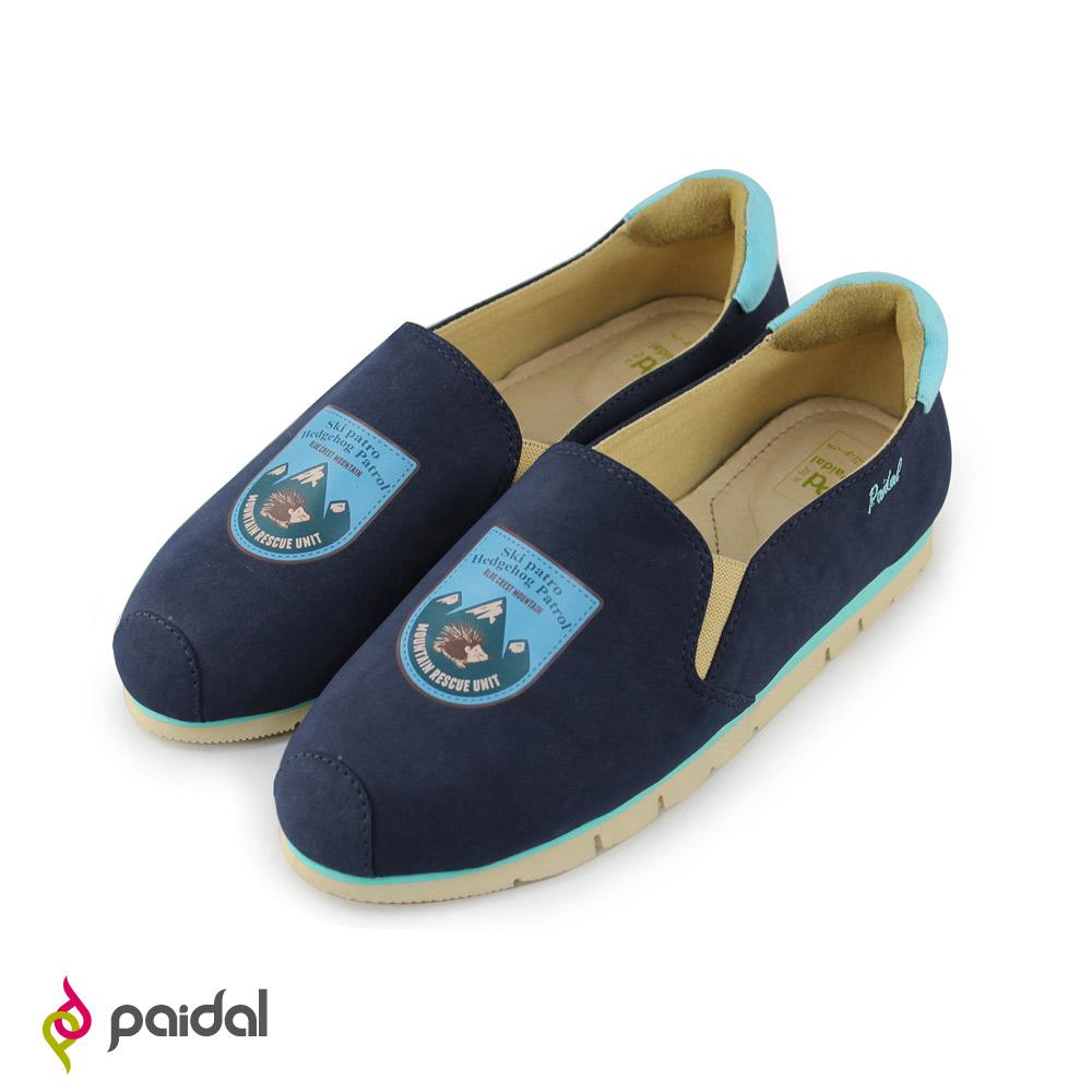 Paidal童話森林徽章輕運動休閒鞋樂福鞋-寶石藍