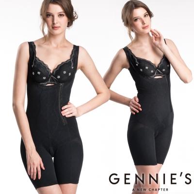 Gennies奇妮 機能連身塑身衣(GE07)-黑