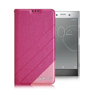 Xmart  Sony Xperia XZ Premium 完美拼色磁扣皮套