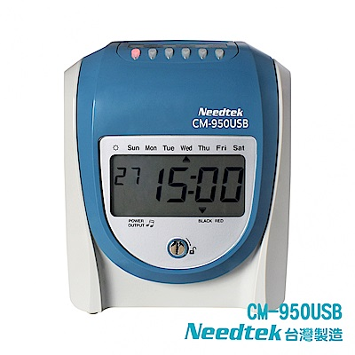 Needtek優利達 CM-950 USB/插卡兩用打卡鐘