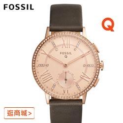 Q GAZER 灰色皮革指針式智慧手錶 折後價