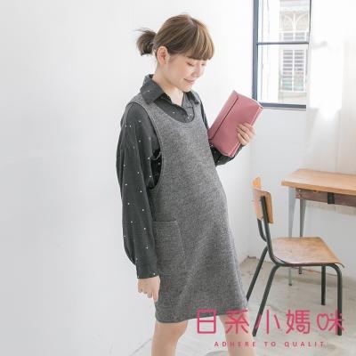 日系小媽咪孕婦裝-韓製孕婦裝-雙口袋針織背心洋裝-共二色