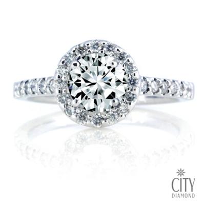 City Diamond『多瑙河之光』50分結婚鑽戒