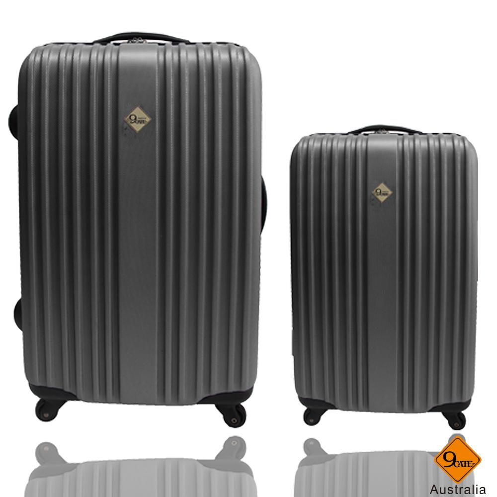 Gate9五線譜系列ABS霧面旅行箱/行李箱28+20吋兩件組-灰色