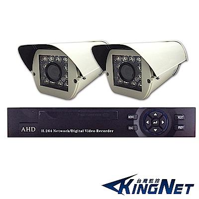 監視器攝影機 - KINGNET HD 1080P 4路DVR套餐+2支高清防護罩