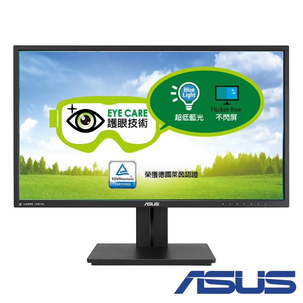 ASUS PB279Q 27型 IPS 4K 專業型電腦螢幕