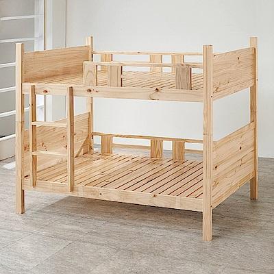 Bernice-珊妮3.5尺全實木雙層床架