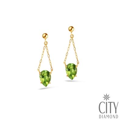 City Diamond引雅【東京Yuki系列】18K天然橄欖石水滴玫瑰K金耳環
