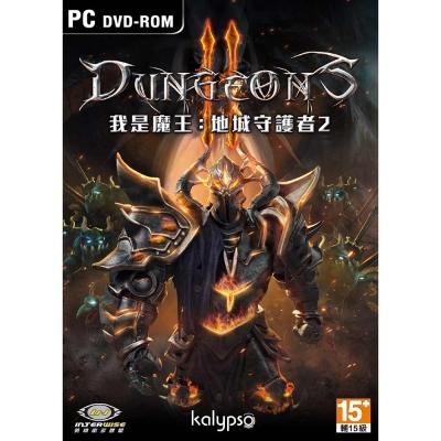 我是魔王:地城守護者2 PC 中文版