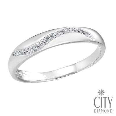 City Diamond『浪漫秋日』結婚鑽石戒指(男)