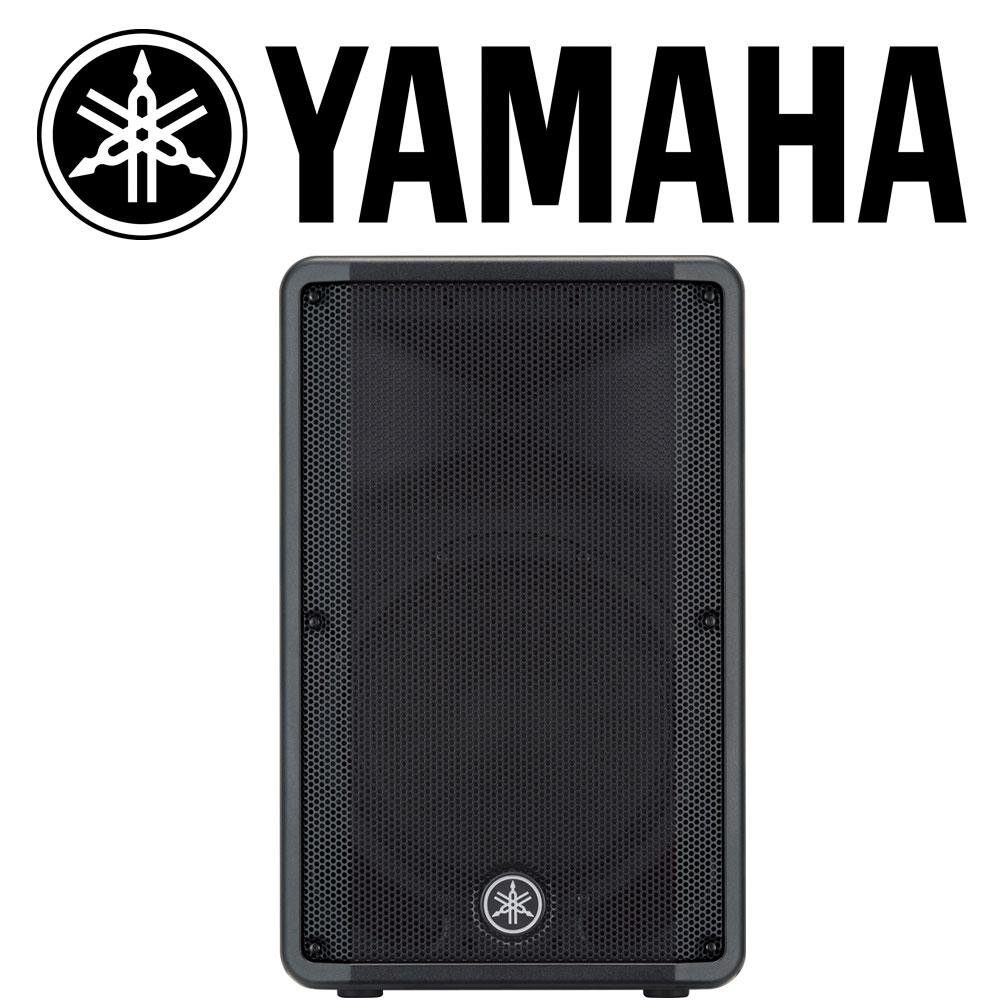 YAMAHA CBR15 被動喇叭系統 (單顆)