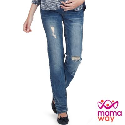 Mamaway 孕期刷破寬直筒牛仔褲