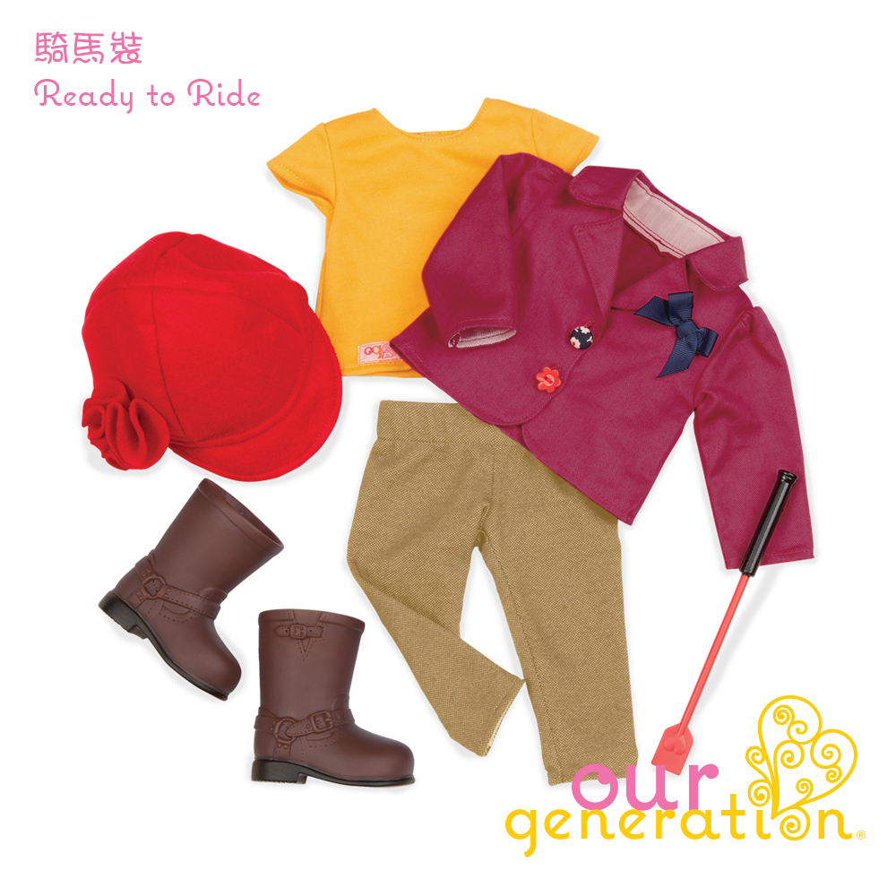 Our generation 騎馬裝
