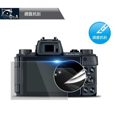 D&A Sony DSC-RX100 I/II/III/M4/M5螢幕HC保貼(鏡面抗刮)