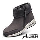 Aviator*韓國空運-PAPERPLANES正韓製奢華磨砂麂皮反摺氣墊雪靴-灰