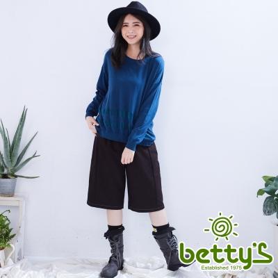 betty's貝蒂思 毛呢感小格紋寬褲(咖啡色)