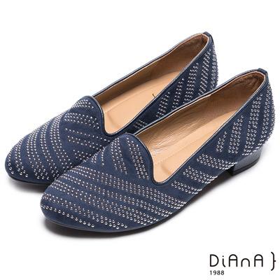 DIANA 時尚個性--經典金屬鉚釘普普風羊絨布平底鞋-深藍