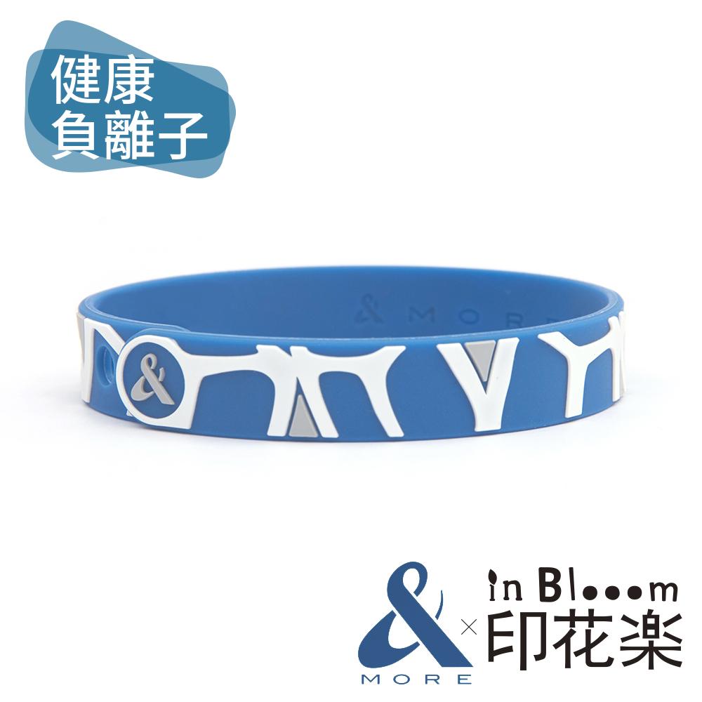 &MOREx印花樂 健康能量手環(生活點綴)-海軍藍