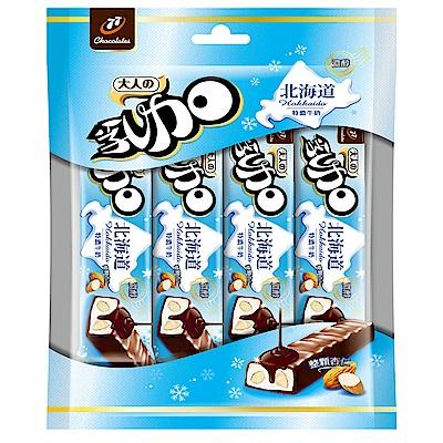 77乳加巧克力-北海道牛奶(4入組)