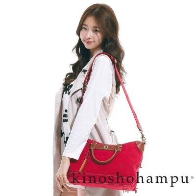 kinoshohampu 牛角帆布包(小) 紅色