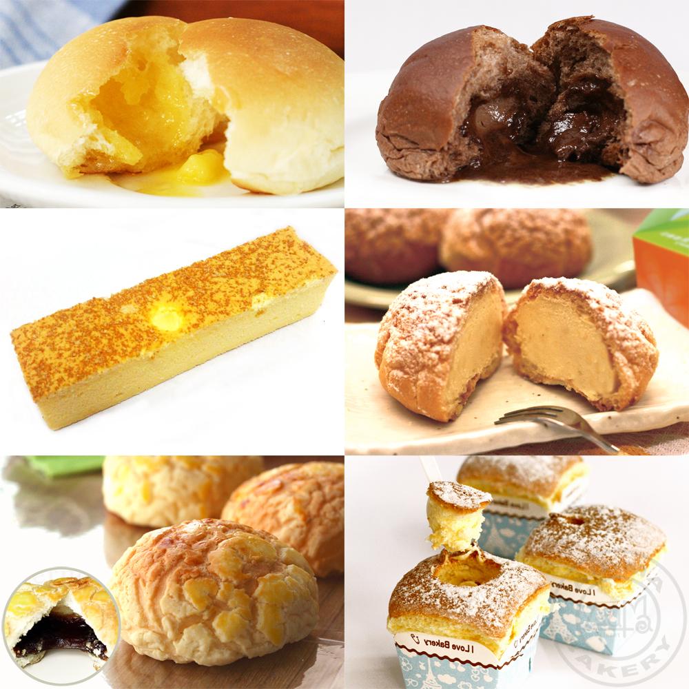 奧瑪幸福組合-餐包20個+乳酪蛋糕條1條+黑糖Q心波蘿6個+戚風蛋糕蛋糕4個+泡芙4個