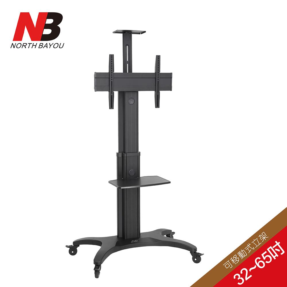 NB  32-65吋可移動式液晶電視立架/AVF1500-50-1P