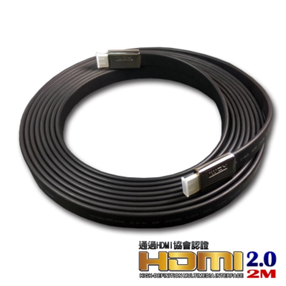 iNeno-HDMI 4K超高畫質扁平傳輸線 2.0版-2M
