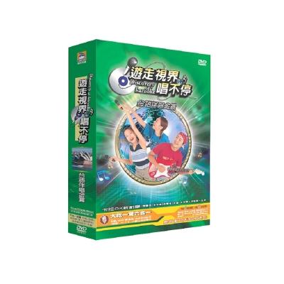 遊走視界唱不停台語伴唱金賞套裝(9片DVD)