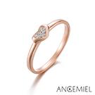 Angemiel安婕米 925純銀戒指 跟隨你的心(玫瑰金)