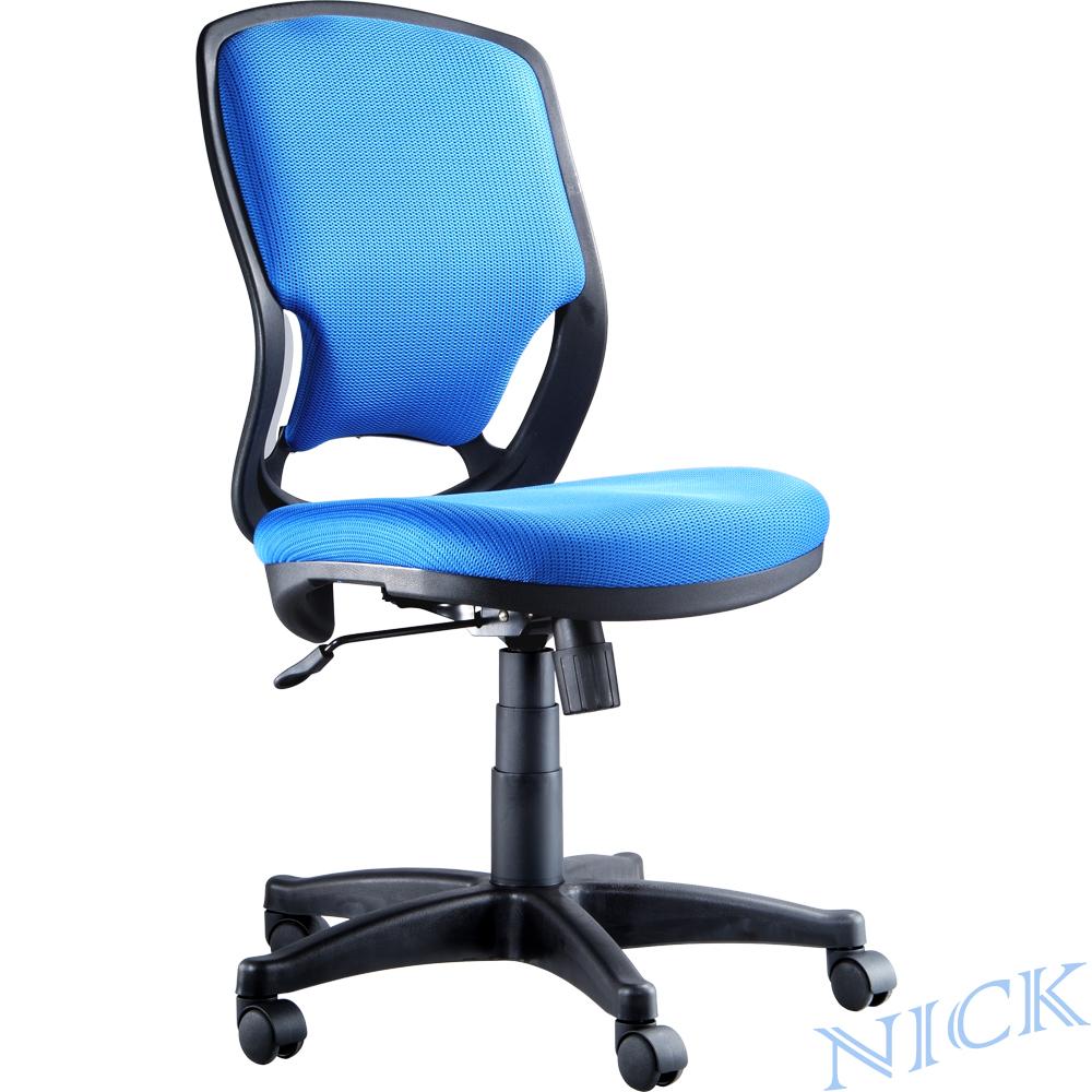 NICK PU彈性泡棉辦公電腦椅 (三色)