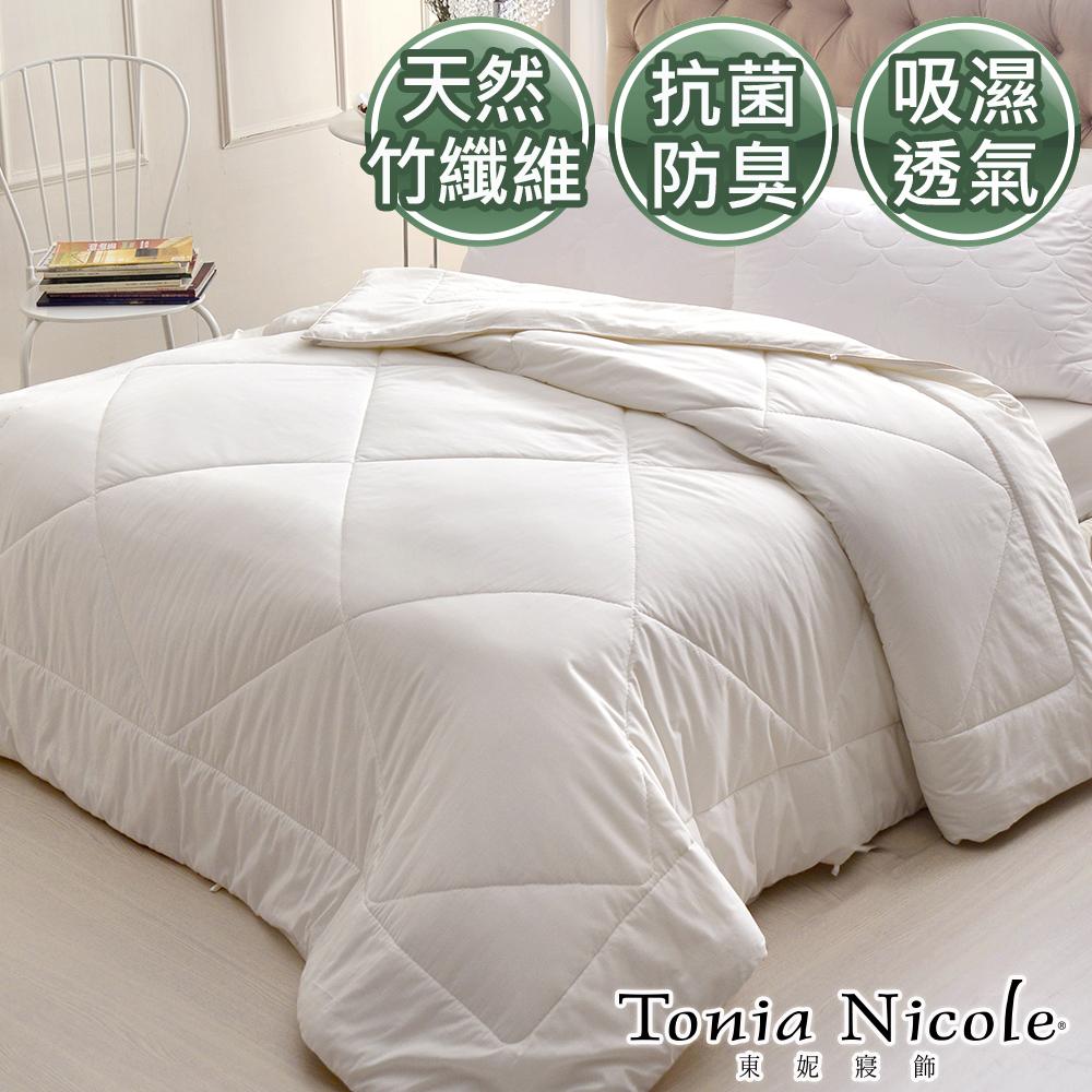 Tonia Nicole東妮寢飾 天然抗菌竹纖夏被(雙人)
