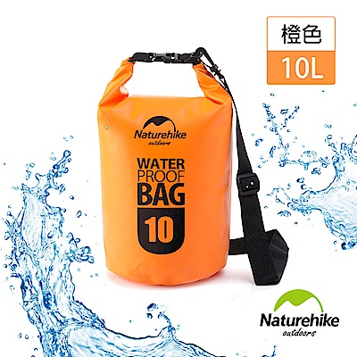 Naturehike 500D戶外超輕量防水袋 收納袋 漂流袋10L 橙色-急