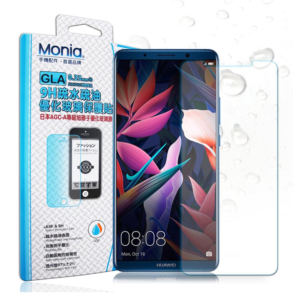MONIA HUAWEI Mate 10 Pro 日本頂級疏水疏油9H鋼化玻璃膜 @ Y!購物