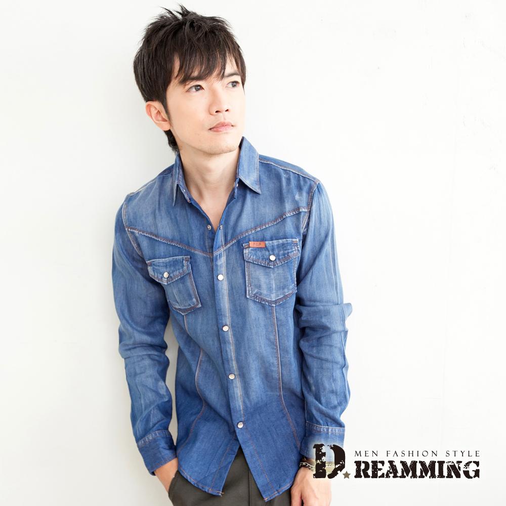 Dreamming 刷色珠光壓釦長袖牛仔襯衫-共二色