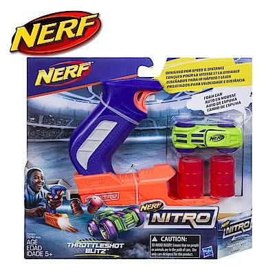 NERF Nitro極限射速賽車基本發射組-藍